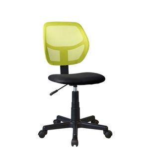 Kancelárska stolička MESH Tempo Kondela Zelená